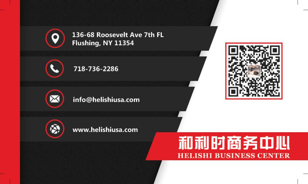 helishi-business-card